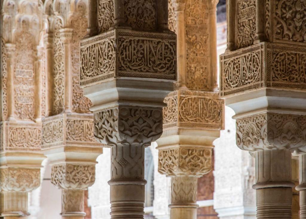 Colonnes de l'Alhambra à Grenade