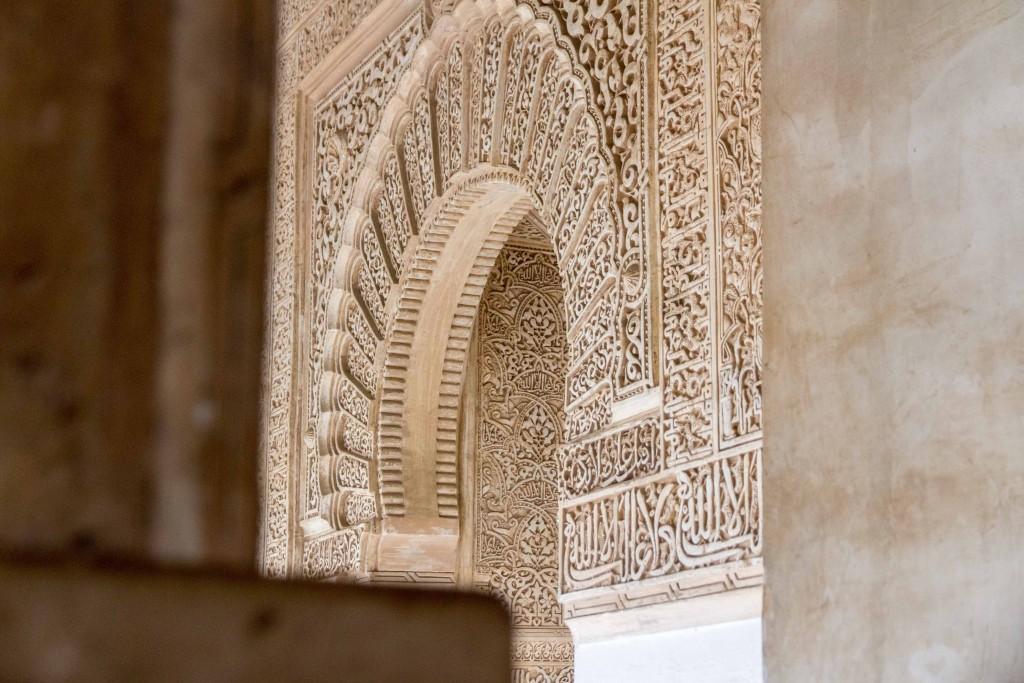 Arche de l'Alhambra de Grenade