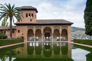 Jardines del Partal de l'Alhambra