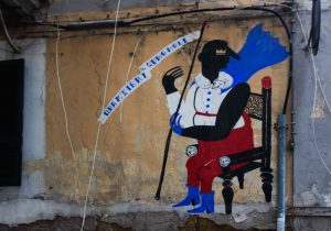 Street art à Naples
